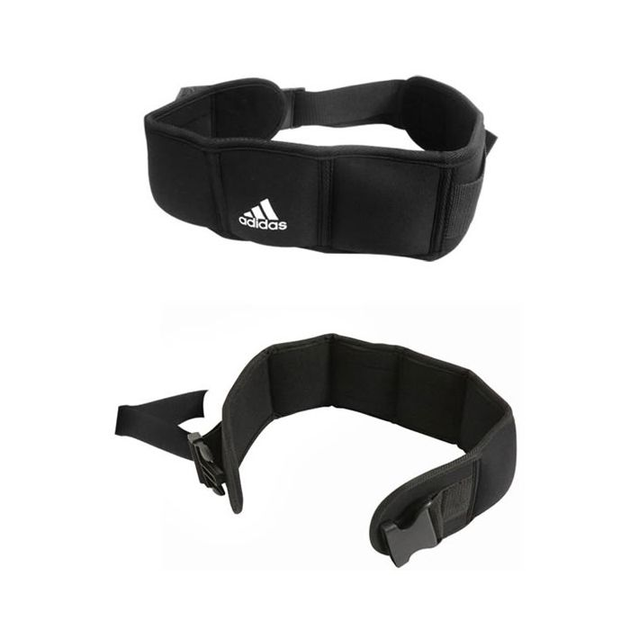 Weighted Belt - Teamsports